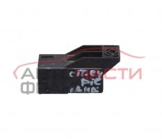 Реле подгревни свещи Citroen C4 Picasso 1.6 HDI 112 конски сили 51299049