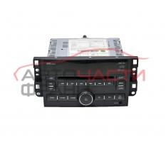 Радио CD Chevrolet Epica 2.0 бензин 144 конски сили 96647738