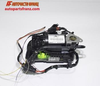 компресор за въздушно окачване за VW Phaeton / Фолксваген Фаетон 2002-2013