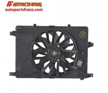 перка охлаждане воден радиатор Alfa Romeo 159 2.2 JTS 185 конски сили