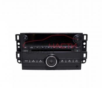 Радио CD Chevrolet Epica 2.0 бензин 144 конски сили 96628287