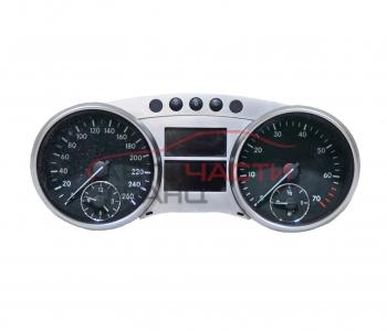 Километражно табло Mercedes ML W164 3.5 i 272 конски сили A2515400448