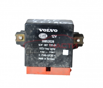 Реле управление предни светлини Volvo V40 2.0i 136 конски сили 30852028