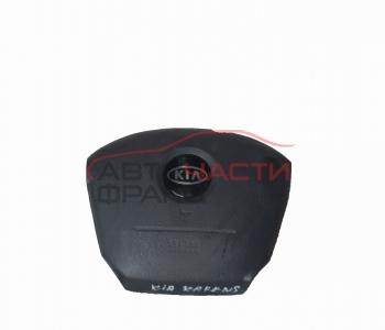 Airbag волан Kia Carens 2.0 CVVT 139 конски сили 0K2FB57K00