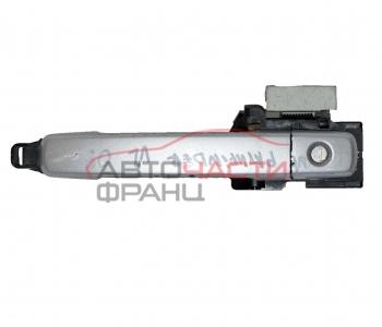 Предна лява дръжка Nissan Pathfinder 2.5 DCI 163 конски сили