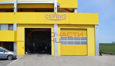 Сервиз Авточасти Франц в град Бургас